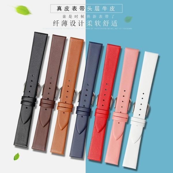 尚卡亞手錶帶柔軟超薄男女款代用依波/浪琴/天王/DW/CK/OB等 【年終盛惠】