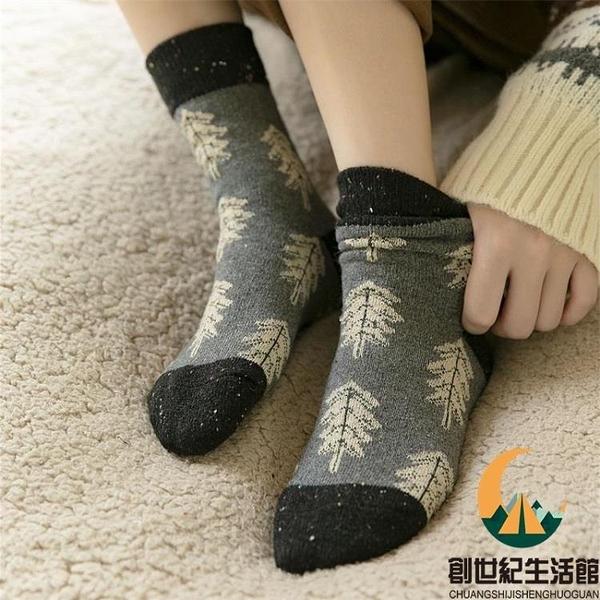 加厚中筒襪子女楓葉保暖羊毛復古堆堆襪圣誕長襪【創世紀生活館】