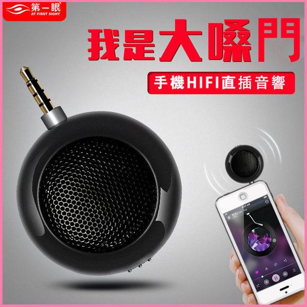 手機音箱  X2 直插式迷妳小音響 電腦通用華為外接擴音喇叭 第壹眼  E起購