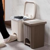 編腳踏垃圾桶創意客廳小紙簍家用衛生間廚房大號有蓋垃圾簍 居享優品