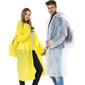 捷達 雨衣成人帶背包男女長款戶外登山垂釣徒步大帽檐防水雨披聖誕節提前購589享85折
