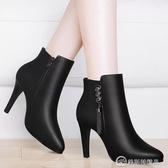大東高跟鞋季細跟性感短靴女鞋流蘇加絨靴子中跟皮鞋 麻吉好貨
