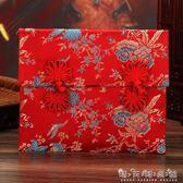 結婚高檔布藝大紅包裝2-3萬元改口禮金袋生日賀壽祝壽婚禮彩禮袋 晴天時尚館
