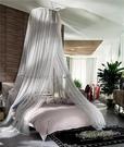 灰色圓頂蚊帳吊頂落地公主風床幔免安裝加密單人雙人床道具韓歐式mbs「時尚彩紅屋」