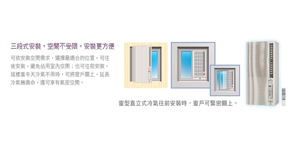 【含運/安裝另計】【2.2KW(0.8公噸)/4坪以下】三洋直立式110V窗型 SA-F221FE
