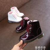 靴子 1-3-5女寶寶鞋韓版兒童皮靴馬丁靴女童靴子公主短靴 蓓娜衣都
