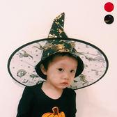 萬聖節 立體巫婆帽 燙金紗帽 帽子 巫婆帽 尖帽 節慶裝扮 兒童派對 橘魔法 現貨 PARTY 萬聖節裝飾