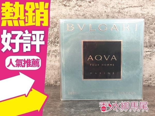 BVLGARI AQVA Marine 寶格麗 活力海洋能量 男性淡香水 5ML香水分享瓶◐香水綁馬尾◐