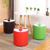 【雙11折300】客廳換鞋凳茶幾凳時尚小板凳椅子實木皮凳子