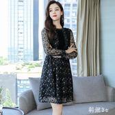 大碼時尚蕾絲洋裝氣質女2019新款韓版小清新裙子顯瘦打底裙 GW46『科炫3C』