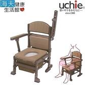 【海夫健康生活館】Uchie 可椅收 日本進口 上掀把手 外袋型 便盆椅