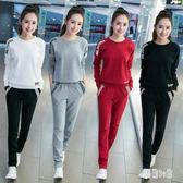 中大尺碼運動套裝 運動兩件套女加絨長袖衛衣新款時尚氣質休閒服zzy9821『易購3c館』
