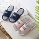 布拖鞋北歐風春夏秋冬四季男士居家用臥室內防滑木《微愛》