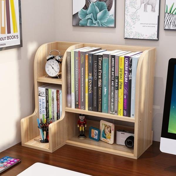 簡易書桌面學生書架