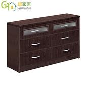 【綠家居】米斯利 環保4.3尺南亞塑鋼六斗櫃/收納櫃