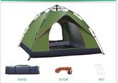 戶外野營帳篷3-4人加厚防雨 2雙人家庭露營