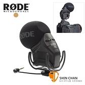 【缺貨】RODE Stereo VideoMic Pro 立體聲麥克風 VMPR / 台灣公司貨保固