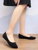 老北京布鞋 老北京布鞋女單鞋平底上班鞋牛筋底軟底一腳蹬工作鞋職業黑色布鞋  芊墨左岸 上新