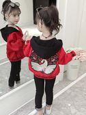 兒童外套女童秋裝外套2018新款夾克4寬鬆5韓版春秋兒童短款洋氣7棒球服8歲 喵小姐