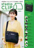 studio CLIP時尚單品:肩背包
