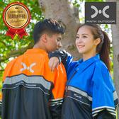 RX-1105 超潑水加大側開連身式防風雨衣~閃酷橘/黑