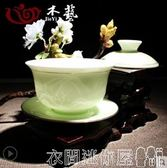 茶具蓋碗茶杯茶碗大號茶具景德鎮青花瓷泡茶碗陶瓷白瓷三才碗手抓壺 衣間迷你屋LX