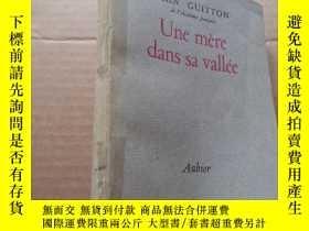 二手書博民逛書店Une罕見mere dans sa vallee 法文 毛邊版Y277652 JEAN GUITTON AUB