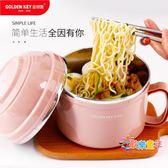 304不銹鋼保溫飯盒兒童便當盒學生韓國餐盒成人快餐杯帶蓋碗缸