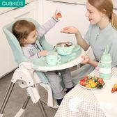 兒童餐椅-康樂寶兒童餐椅多功能寶寶餐椅可躺可折疊便攜式嬰兒餐桌吃飯座椅-奇幻樂園