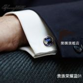 降價優惠兩天-efancy襯衣袖扣袖釘男女商務法式襯衫寶石配飾男士袖口釘
