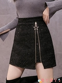 A字裙 2021年冬季新款韓版百搭高腰粗紡亮片半身裙顯瘦氣質A字裙短裙女 愛丫 免運
