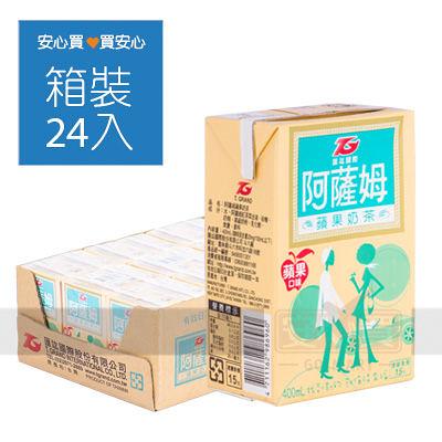 【阿薩姆】奶茶蘋果口味400ml,24罐/箱,平均單價12.46元
