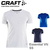 【速捷戶外】瑞典CRAFT 1906053 男輕量涼感短V領排汗衣 Essential VN SS,跑步,路跑,登山,排汗T