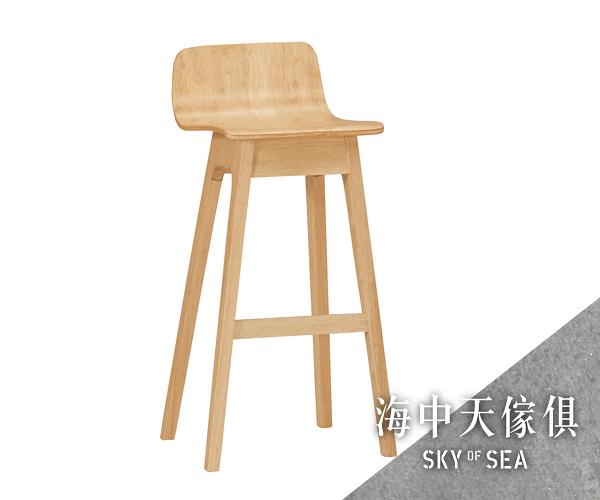 {{ 海中天休閒傢俱廣場 }} G-23 摩登時尚 餐椅系列 539-5 羅賓吧椅