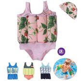 送臂圈男女童游泳 背心漂浮衣 嬰幼連體泳裝 浮力泳衣-交換禮物
