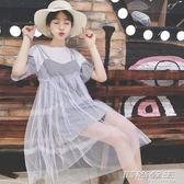 小清新鏤空網紗拼接假兩件喇叭袖條紋吊帶洋裝中長娃娃裙     時尚教主