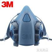 3M7502防毒面具主體7502口罩防塵主面罩口罩配件半面具勞保用品 可可鞋櫃