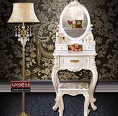 歐式梳妝台小戶型迷你 臥室經濟型公主化妝台桌凳子現代簡約白色QM 依凡卡時尚