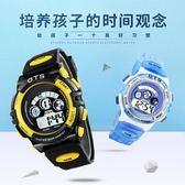 兒童手錶男孩男童電子手錶中小學生女孩防水可愛小孩女童手錶【快速出貨八折一天】