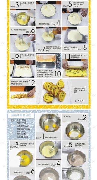 現貨打蛋器  110V電動手持家用打蛋器攪拌器烘焙工具 維娜斯精品屋