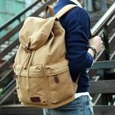 韓版男士帆布雙肩包初中大學生書包復古電腦背包大容量旅行包男包