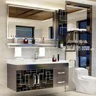 浴櫃 不銹鋼浴室櫃組合洗手洗臉盆櫃洗漱台...