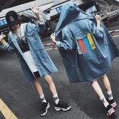牛仔外套女胖mm寬鬆春秋大碼女裝百搭學生韓版bf風衣中長款牛仔衣