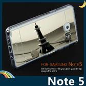 三星 Note 5 N9208 電鍍鏡面矽膠套 軟殼 奢華時尚 可搭指環 加厚全包款 保護套 手機套 手機殼