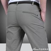 男士休閒沖鋒褲男寬鬆速干褲男戶外運動大碼長褲夏季薄款透氣褲子 快速出貨