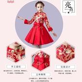 兒童元旦演出服中國風唐裝