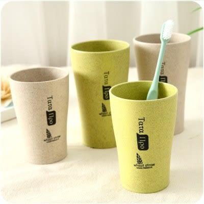 【全館5折】WaBao 小麥纖維刷牙杯 漱口杯 (大號) =D0A228-1=