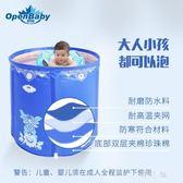 成人折疊浴桶 大人泡澡桶成人折疊浴缸全身家用加厚大號洗澡桶免充氣沐浴浴桶 CP6429【野之旅】