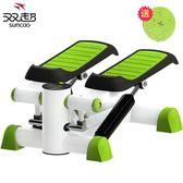 雙超靜音多功能踏步機運動健身器材家用登山腳踏器  極客玩家  igo