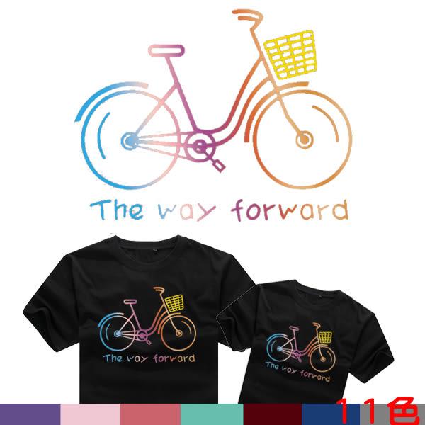 24小時快速出貨 潮T 情侶T 純棉短T MIT台灣製【YC324】親子裝-彩虹漸層腳踏車 可單買 男女可穿